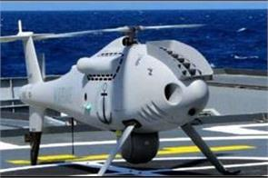 navy s proposal for 10 more drones approved