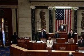 house of representatives opens trump impeachment session