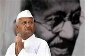 anna hazare cancels fast