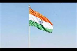 bsf hoists 131 feet high tricolor along indo pakistan border in jammu