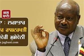 yoweri museveni becomes sixth times president of uganda
