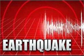 earthquake in jammu and kashmir