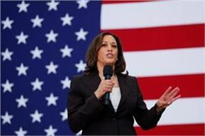 newly elected vice president kamala harris will resign from the senate on monday