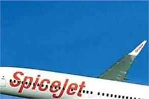 spicejet offering air travel for just rs 899