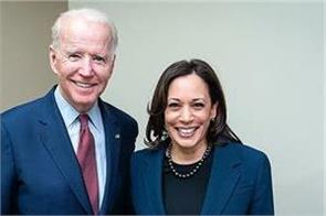 joe biden kamala harris arrives parliament house for the historic oath taking
