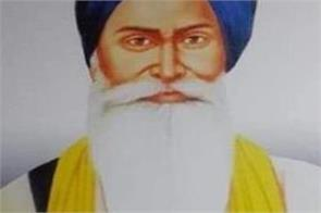 salute to the martyrdom of bhai seva singh thikriwala