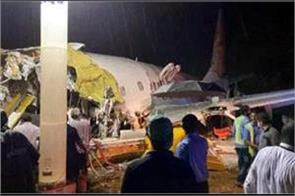 air force mig 21 plane crash