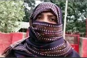 constable raped the female police officer