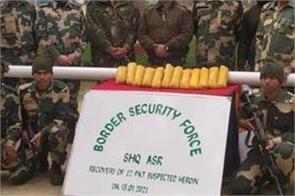 indo pak border bsf seizes heroin