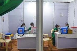 corona vaccination campaign stopped in maharashtra till january 18