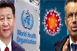 who team will go to china to investigate corona virus origin