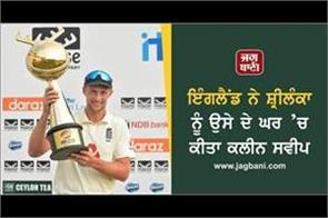 england made a clean sweep of sri lanka at home