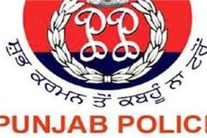 punjab police comrade balwinder singh murder case