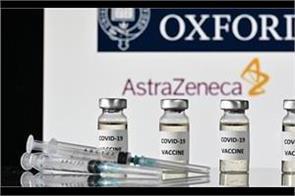 oxford astrazeneca vaccine also effective study against new type of kovid 19