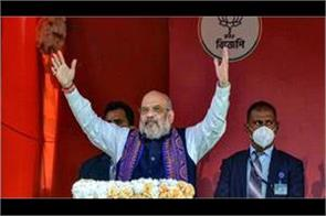 voting for local bodies in gujarat today  amit shah will also cast vote