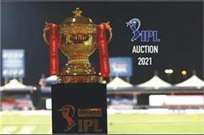 1097 players registered for ipl auction