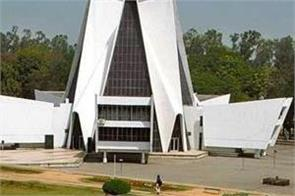 punjabi university syndicate meeting announces 10  fee increase