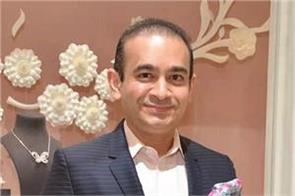 pnb scam case uk judge to rule on nirav modi extradition case on today