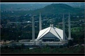 change the name of the capital of pakistan from islamabad to islamagood