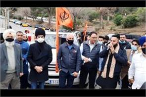 punjabis hold fourth car rally in spain against modi government
