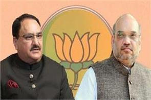 nadha shah meeting with punjab and haryana leaders