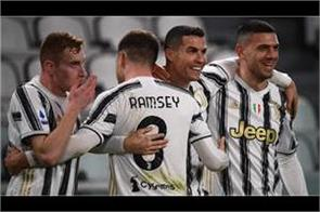 ronaldo 2 goals give juventus an easy victory