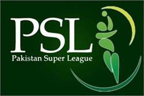 the spectators will return to the pakistan super league
