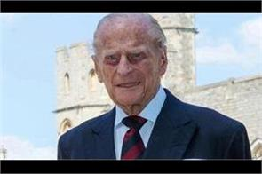 the queen  s husband prince philip has been admitted to hospital