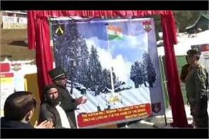 indian army laid the foundation of the indian national flag
