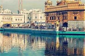 hukamnama from sri darbar sahib  13th feb 2021