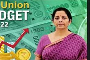 finance minister will present the budget today at 11 am