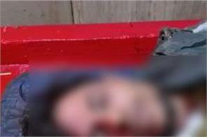 amritsar love affair girl family youth kidnapping murder