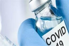 corona vaccination america and britain leads