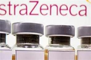 health canada   final stages   of astrazeneca covid19 vaccine