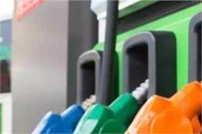 petrol diesel prices touch new highs