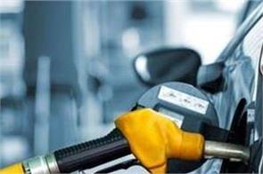 petrol diesel prices up