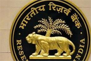 rbi may keep interest rates unchanged in a currency review