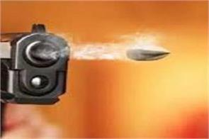 firing at lok insaf party leader