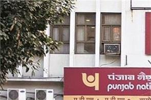 pnb expects to get rs 3 800 crore from bhushan power solution