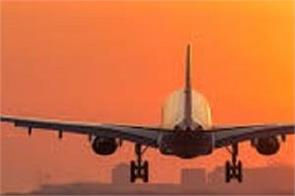 dgca extends suspension of int l commercial passenger flights