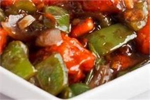 here  s how to make cheese chilli home kitchen