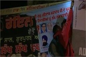 guru ravidas maharaj ji banner tanda urmar