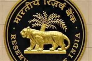 rbi announces purchase and sale of bonds worth rs 10 000 crore