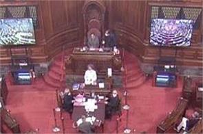 farmers rajya sabha opposition slogan adjourned
