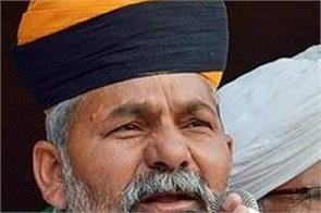 rakesh tikait maharashtra 20 february kisan mahapanchayat address