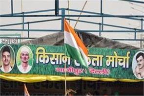 tikri border fermers posters by delhi police