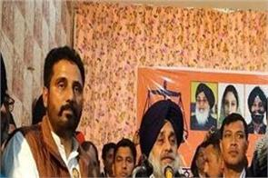shiromani akali dal sukhbir singh badal government abohar