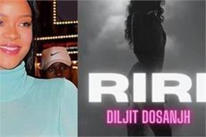 diljit dosanjh rihanna honors song release kangana ranaut