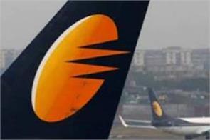jet airways employees get huge relief rs 113 crore