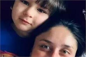 kareena kapoor became a mother for the second time and gave birth to a son